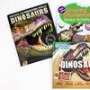Dinosaur 4-Book Bundle with Stickers