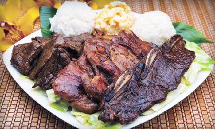 J & J Hawaiian Barbecue - Cupertino: Barbecued Meats, Teriyaki Bowls, and More at J & J Hawaiian Barbecue (Up to 52% Off). Two Options Available.
