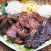 Up to 52% Off at J & J Hawaiian Barbecue