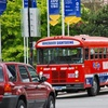 Up to 53% Off City Bus Tour