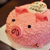 Up to 55% Off 3D Design Cake at Snowbear Bakery