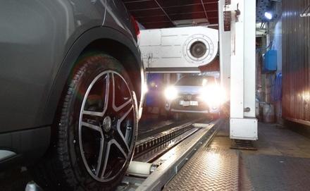 Descontaminado interior y lavado exterior del vehículo con opción a servicios desde 12,99 € en Tren de Lavado Letamendi