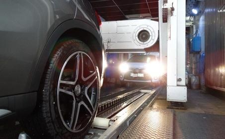 Lavado interior y exterior del vehículo con opción a servicios adicionales desde 12,99 € en Tren de Lavado Letamendi Oferta en Groupon