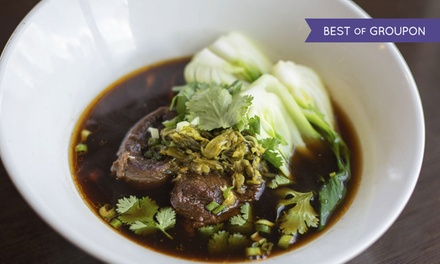 36% Off Taiwanese and Chinese Food at Izzo Restaurant