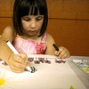 Up to 52% Off Art Classes