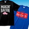 Men's Bacon Tees
