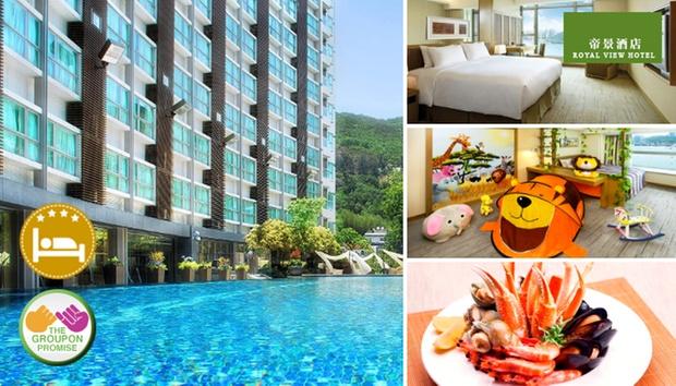 香港帝景酒店奢華氣派親子住宿之旅, 連客房升級及自助餐 0