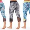 Bally Fitness Women's Mesh Panel Moisture-Wicking Leggings
