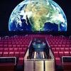 Up to Half Off a Planetarium Show