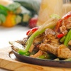50% Off Mexican Food at Vallejo's
