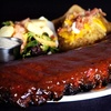 Half Off Barbecue at The Full Slab