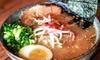 OOB - The Dojo Sake Bar and Izakaya - North Shoal Creek: $12.10 for $20 Worth of Izakaya-Style Japanese Cuisine at The Dojo