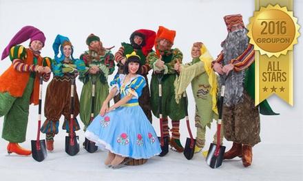 הקרקס על הקרח ממוסקבה מגיע לישראל בימי חנוכה עם המופע הייחודי והמרהיב, שלגיה ושבעת הגמדים - על הקרח! כרטיס החל מ-89 ₪