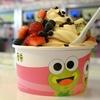 43% Off Frozen Yogurt at Sweet Frog