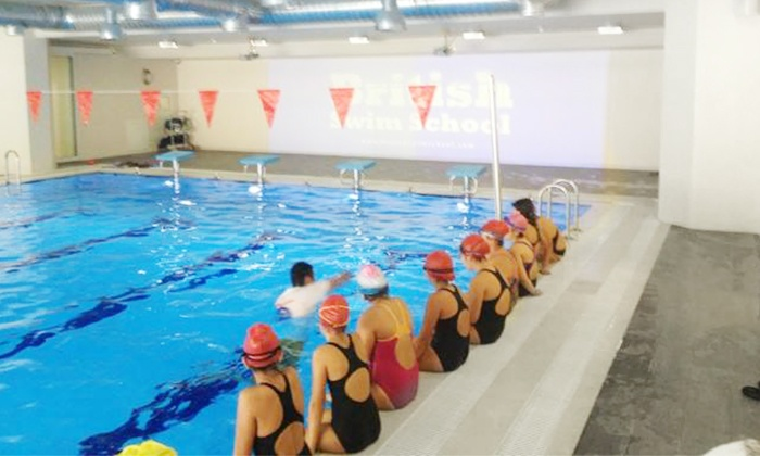 British Swim School - Multiple Locations: $89 for One Month of Twice Weekly Group Swim Lessons  at British Swim School ($183 Value)