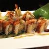 30% Off at Tisumi Japanese Restaurant