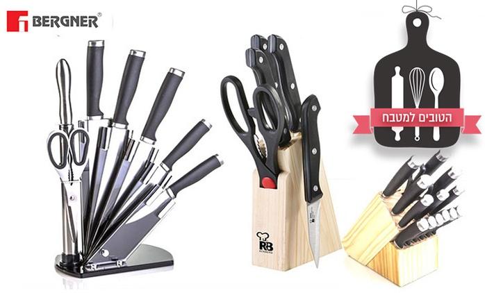 אפשר לחתוך את המתח בסכין: סט סכיני מטבח BERGNER במעמד מהודר, המגיע ב-3 דגמים לבחירה