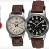$79 for Wenger Swiss Military Watch Gift Set
