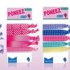 PoneeZ No-Crease Elastic Ribbon Hair Ties (5ct.)
