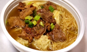 Wonton Deli: Chinese Food and Drinks at Wonton Deli (Up to 42% Off). Two Options Available. Order Online.