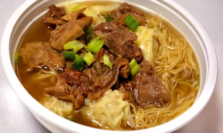 $12 for Two Groupons, Each Good for $12 Worth of Chinese Food at Wonton Deli ($24 Total Value)