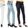 Sky Women's Push Up Skinny Jeans