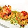 Up to 53% Off Latin Dinner at Conga Latin Bistro