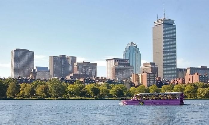 Coupons Boston Duck Tours