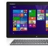 """Lenovo Horizon 2s 19.5"""" Full HD All-in-One Touchscreen Desktop PC"""