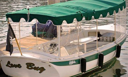 1.5 hour electric boat rental for up to 8 people