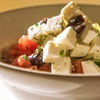 Up to 40% Off Mediterranean Food at Bistro 399