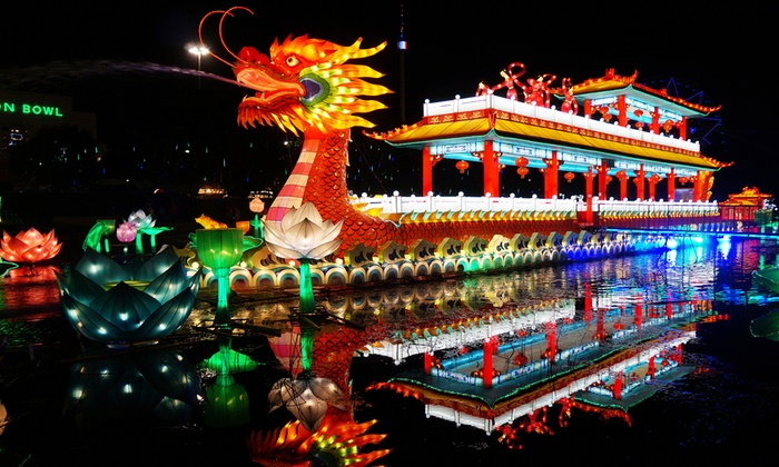 Chinese Lantern Festival - Lincoln Park: 2013 Chinese Lantern Festival for Two, Four, or Six People (Up to 45% Off)