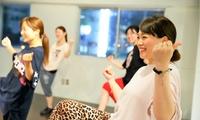【最大90%OFF】オトナ女子向けのスタジオで、楽しく汗を流そう≪ダンスレッスン(入会金・事務手数料込)/月4回 or 月8回≫ @WA...