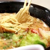 Up to 52% Off Japanese Cuisine at Gotetsu