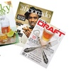 Up to 75% Off Subscription to an Alcohol or Cigar Magazine