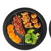Smokeless Stovetop Grill (1- or 2-Pack)