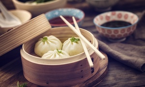 Mandarin Court: $30 for $60 to Spend on Chinese Yum Cha or À la Carte Menu at Mandarin Court, Mermaid Beach