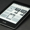 "Amazon 4GB 6"" Kindle with Kindle Unlimited 30-Day Trial"