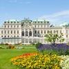 Wien: 1-5 Nächte für Zwei mit Frühstück im HB1 Hotel