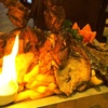 30% Off Peruvian Food at Aromas a la Brasa