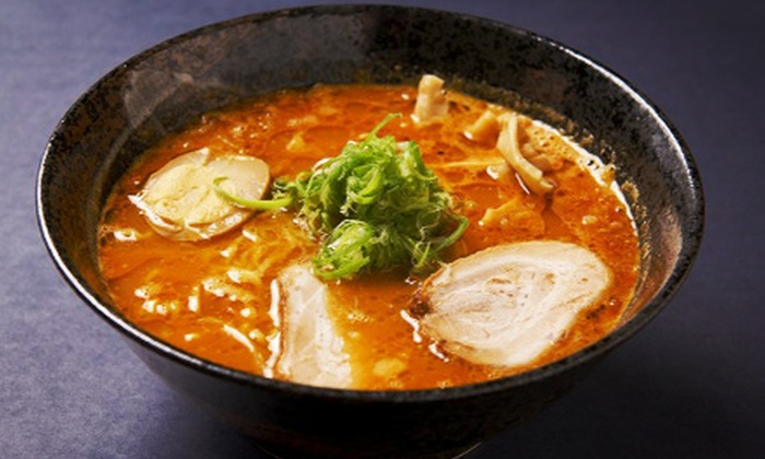 Kuboya - East Village: $25 for a Ramen Meal for Two with Drinks, Appetizers, and Rice Dish at Kuboya ($55 Value)