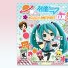 Hatsune Miku: Project Mirai DX for the Nintendo 3DS