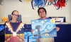 Up to 58% Off an Adult or Kids' Painting Class