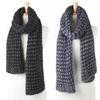 Long Knitted Scarf/Muffler
