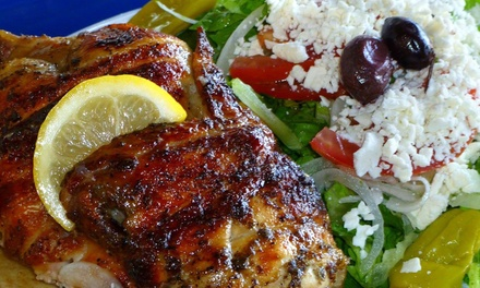 Greek Food and Drinks at Greek Islands Cafe (Up to 44% Off). Three Options Available.