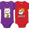 Kidteez Infant Chinese New Year Bodysuit