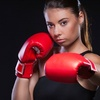 Up to 71% Off Boxing Classes or Camp