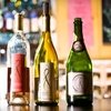 Up to 52% Off a Wine Tasting and Take-Home Bottles
