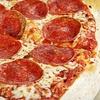 Half Off at La Val's Pizza of Albany