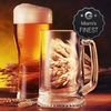 Up to 56% Off Octoberfest